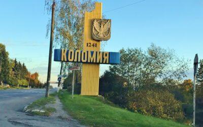 Kolomyja, Ukraine